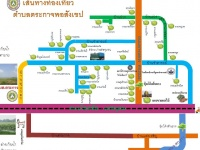 เส้นทางท่องเที่ยวเขตตำบลตระกาจพอสังเขป ปี2562